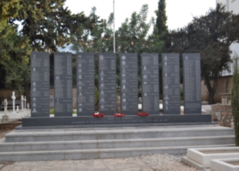 Cyprus Memorial, Kyrenia